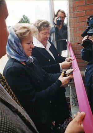 1-sentyabrya-1999-goda-streltsova-n-ya