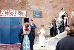 1-sentyabrya-1999-goda-otkryitie-pervogo-uch-goda-v-zdanii-gimnaii