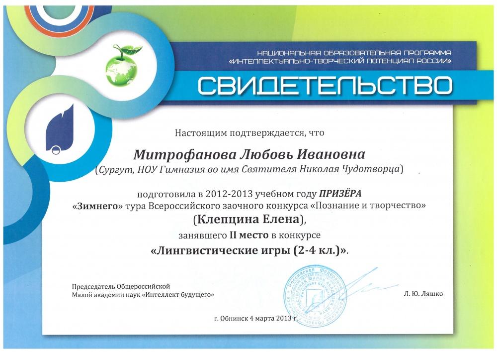 Поздравления по аварскому языку